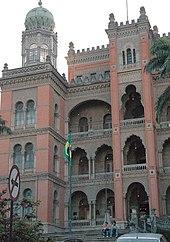 Le palais de l\u0027Institut Oswald,Cruz à Rio de Janeiro, au Brésil.  L\u0027architecture néo,mauresque