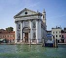 Facade Chiesa dei Gesuati Venice from east 2018.jpg