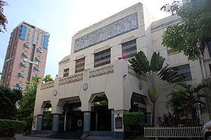 Saint Cecilia's Hall - The facade of Saint Cecilia's Hall in St. Scholastica's College Manila