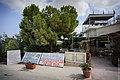 Famagusta View Point - panoramio.jpg