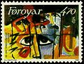 Faroe stamp 131 amnesty international.jpg