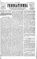 Federațiunea 1870-10-30, nr. 111.pdf
