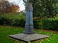 Fianna Memorial at St. Stephens Green Dublin -145652 (32040138128).jpg