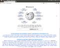 Firefox 7.0 no Ubuntu 11.04.png