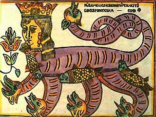 Meduza (Russian folklore)