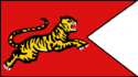 Flag of Wangsa Chola