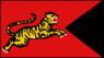 Flag of Chola Kingdom.png