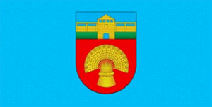 Zaslawye - Image: Flag of Miensk district