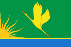 Shatursky District - Image: Flag of Shatursky rayon (Moscow oblast)