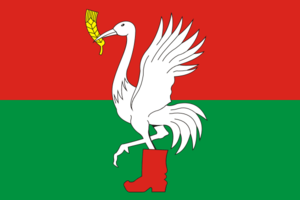 Taldomsky District - Image: Flag of Taldomsky rayon (Moscow oblast)