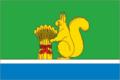 Flag of Urzhumsky rayon (Kirov oblast).png