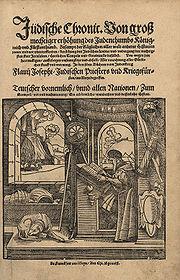 Traducción alemana temprana del De bello Iudaico (1554)