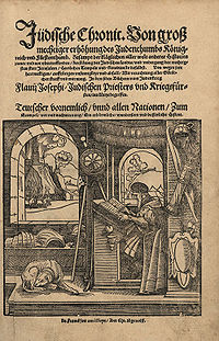 Flavius Josephus edition of 1552.jpg