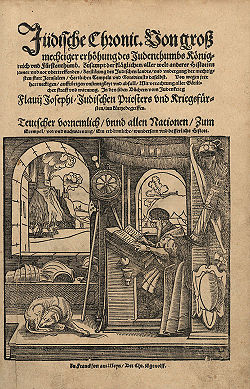Flavio Josefo. Antigüedades judías