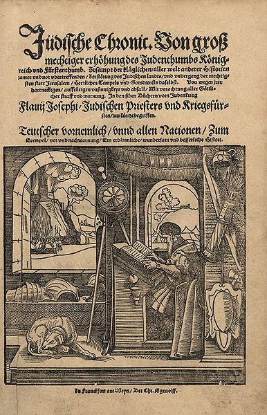 File:Flavius Josephus edition of 1552.jpg