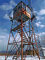 Flickr - Nicholas T - High Knob Fire Tower.jpg
