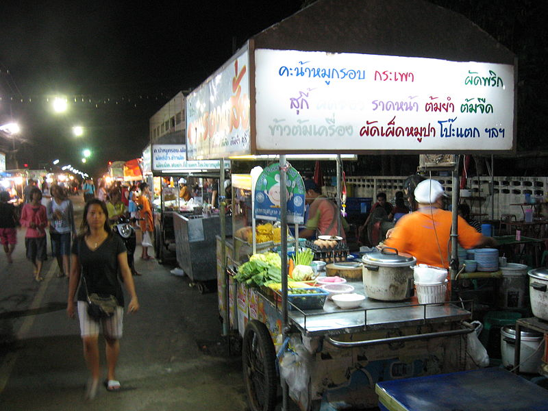 File:Food cart Yasothon 02.jpg