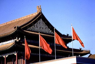 East Asian hip-and-gable roof - Image: Forbidden City Gate of Heaven 2
