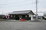 Former Nakajima Residence 2.jpg