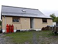 Former YHA Youth Hostel at Blaencaron, Cardiganshire - geograph.org.uk - 463755.jpg