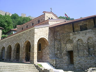 Holy Forty Martyrs Church, Veliko Tarnovo - Image: Forty Martyrs Church Svik