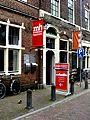 Foto Museum Haarlem entree.JPG
