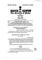 Freedom of Information Act, 2002 on Gazette of India.pdf