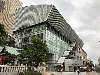 Fukuoka Prefecture - Fukuoka Asian Art Museum