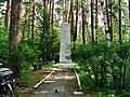 G. Miass, Chelyabinskaya oblast', Russia - panoramio (106).jpg
