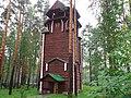 G. Sredneuralsk, Sverdlovskaya oblast', Russia - panoramio.jpg