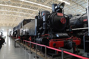 GJ1019 in China Railway Museum.JPG