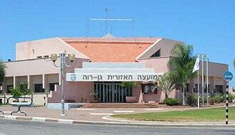 Gan Raveh Regional Council - Image: Gan Raveh