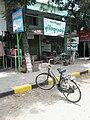 Gantgaw Shweyi - panoramio.jpg