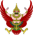 Garuda Emblem of Thailand (Royal Thai Government Gazette).svg