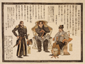 Gasshukoku suishi teitoku kōjōgaki (Oral statement by the American Navy admiral).png