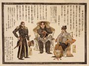 Japanese woodblock print of Perry (centre) and other high-ranking American seamen.
