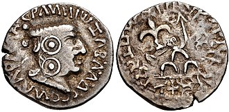 Nahapana - Coin of Gautamiputra Yajna Satakarni struck over a drachm of Nahapana. Circa 167-196 CE. Ujjain symbol and three arched mountain symbol struck respectively on the obverse and reverse of a drachm of Nahapana.