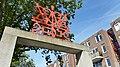 Gedenkteken Westersuikerfabriek (6).jpg