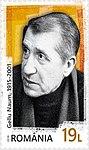 Gellu Naum 2018 stamp of Romania.jpg