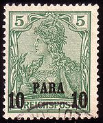 Germanturkey10para1900.jpg