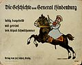 GeschichteHindenburg01.jpg