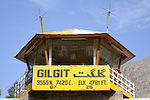 Gilgit Airport ATC Asuspine.jpg