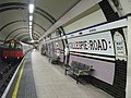 Gillespie Road tube station - geograph.org.uk - 1401135.jpg