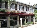 Glenary's Darjeeling (7168487905).jpg