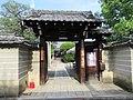 Gojō-in (Kiyoshi-koujin) Kyoto 005.jpg