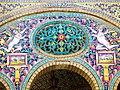 Golestan Palace-Taaq.jpg