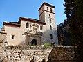 Granada (26054933366).jpg
