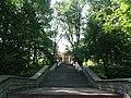 Grave of Askold 02.jpg