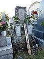 Grave of Ukita Kōkichi.jpg