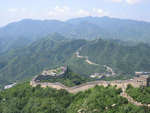 GreatWall 2004 Summer 1